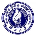 Logo der Partnerhochschule in China - Guangxi University