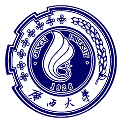 Partnerhochschule in China - Guangxi University Logo