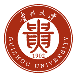 Partnerhochschule in China - Guizhou University Logo