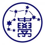 Logo der Partnerhochschule Japan - Kyoto Sangyo University