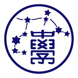Partnerhochschule Japan - Kyoto Sangyo University Logo