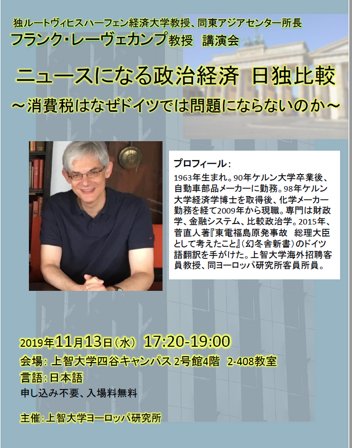 Plakat Vortrag