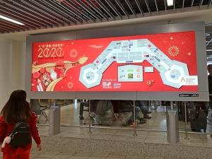 Chinesisches Neujahr am Frankfurter Flughafen, abgebildet auf einer Leuchttafel