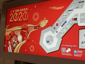 Chinesisches Neujahr am Frankfurter Flughafen, abgebildet auf einer Leuchttafel, Detailaufnahme