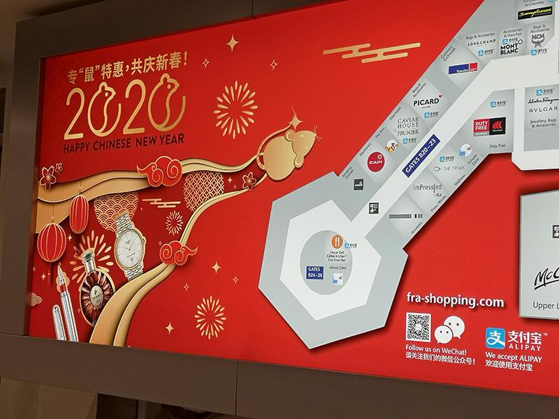 Chinesisches Neujahr am Frankfurter Flughafen