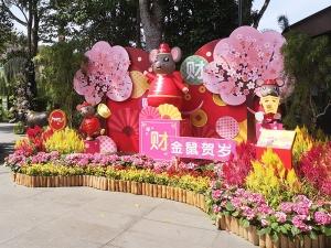 Die goldene Maus im Zoo von Singapur wünscht alles Gute zum chinesischen Jahr der Maus.