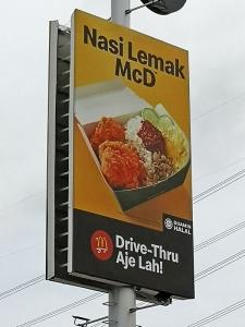 Nasi Lemak bei McDonald's