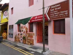 Straßenkunst in Chinatown Singapur