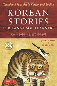 Buchvorstellung: Korean stories for language learners