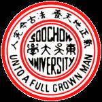 Partnerhochschule in China/Taiwan - Soochow University