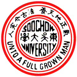 Partnerhochschule in China/Taiwan - Soochow University