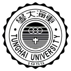 Partnerhochschule in China/Taiwan - Tunghai University